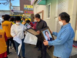 오치2동 자원봉사캠프장수사진 전달