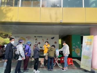 문흥2동 자원봉사 캠프에서 '친환경 주방물 비누 나눔'활동