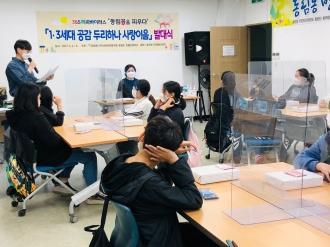 동림초등학교 자원봉사 기본교육
