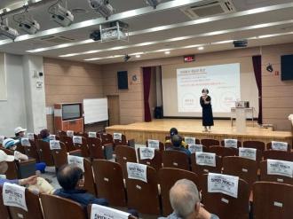 효령노인복지타운에서 자원봉사 기본교육 및 인권교육 진행