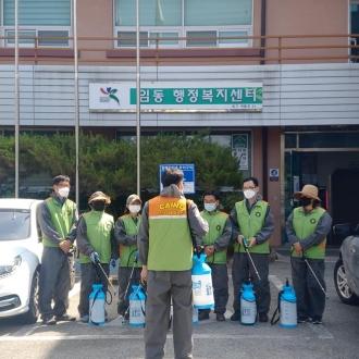 북구자율방재단 봉사단 임동 방역활동
