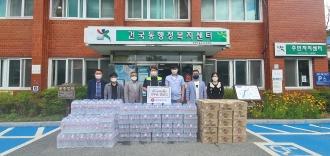 건국동 장보고마트와 롯데칠성음료(주)광주지점  건국동주민센터에 후원