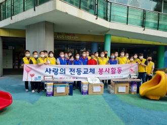 북구종합자원봉사센터&어울림사랑나눔봉사회&국세청핸즈온봉사단 LED전등교체 및 방역봉사활동