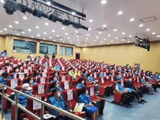 북구 자원봉사단체 아카데미