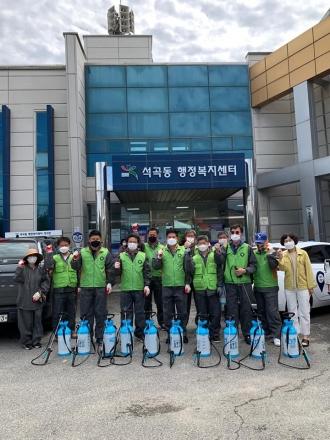 북구자율방재단 봉사단 석곡동 방역활동